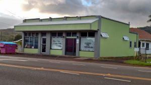 The exterior remodeling is complete, with fun bright colors and a newly remodeled overhang.